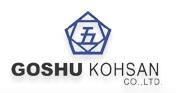Goshu Kohsan